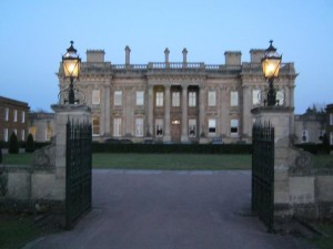 Heythrop Park gate-small
